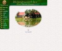 พิพิธภัณฑสถานแห่งชาติ พิมาย - thailandmuseum.com/phimai/phimai.htm