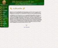 พิพิธภัณฑสถานแห่งชาติ ไชยา - thailandmuseum.com/chaiya/history.htm