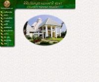 พิพิธภัณฑสถานแห่งชาติ ชุมพร - thailandmuseum.com/chumporn/chumporn.htm