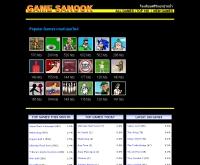 เกมส์สนุกดอทคอม - gamesanook.com