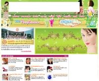 ผู้หญิงนะคะ - pooyingnaka.com
