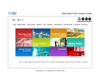 บริษัท วัททิล ไดเมท (ประเทศไทย) จำกัด - wattyldimet.com