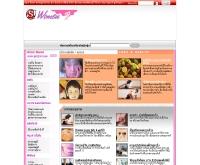 สนุก! ผู้หญิง : สุขภาพ - women.sanook.com/health/