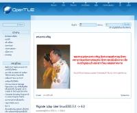 โอเพนทะเล - opentle.org