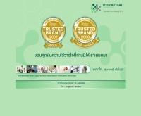 โรงพยาบาลพญาไท - phyathai.com