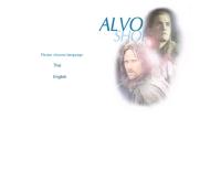 เอแอลวีโอ ชอป - geocities.com/alvoshop
