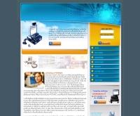 โปรแกรมขายหน้าร้าน เครื่องคิดเงิน POS - posware.net