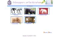 ช้าง - lib.ru.ac.th/journal/ele-index.html