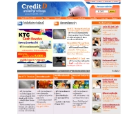 เครดิตดีดอทคอม  - creditde.com/