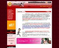 สถาบันสอนเทคนิคการขับร้อง อี-มิวสิค - e-muzic.net