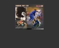 บางกอกไฟท์คลับ - bangkokfightclub.com