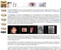 ไบโอเมตริกซ์ - spu.ac.th/~bmetric/