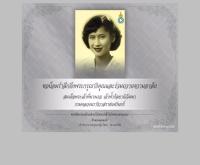ดร. คุณหญิงกัลยา โสภณพนิช - drkalaya.com/