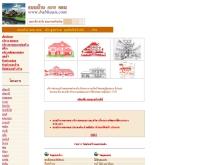 แบบบ้าน ดอท คอม - babbaan.com