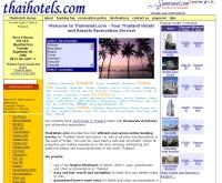 ไทยโฮเท็ลส ดอท คอม - thaihotels.com