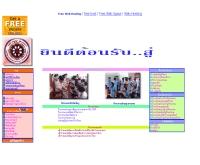 โรงเรียนกงไกรลาศวิทยา - krailat.150m.com