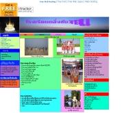 โรงเรียนตลิ่งชันวิทยานุสรณ์ - talingchan.150m.com