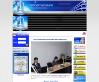 คณะวิทยาการสารสนเทศ มหาวิทยาลัยมหาสารคาม - informatics.msu.ac.th