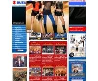บริษัท ไทยซูซูกิ มอเตอร์ จำกัด - thaisuzuki.co.th