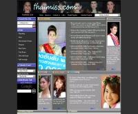นางงามไทย - thaimiss.com