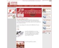 บริษัท เจนเนอราลี่ ประกันชีวิต (ไทยแลนด์) จำกัด - generalithailand.com