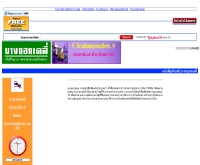 บางกอกเดลี่ - bangkok.itgo.com