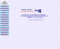 โรงเรียนศึกษาสงเคราะห์เชียงใหม่ - school.obec.go.th/sscm/