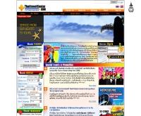 ไทยทราเวลเซ็นเตอร์ - thaitravelcenter.com/