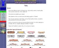 บริษัท สลิงอ่อน (ประเทศไทย) จำกัด - softsling.co.th