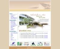 โรงเรียนบ้านแท่นวิทยา - school.obec.go.th/banthaen/