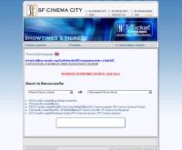 รอบหนัง เอสเอฟ ซีเนม่า ซิตี้ - sfcinemacity.com/Find.asp