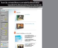 โครงการวิจัยการถ่ายทอดวิธีคิดและกระบวนการผลิตเครื่องปั้นดินเผาเชิงพัฒนาฯ - vod.msu.ac.th/video/newmold/index.asp