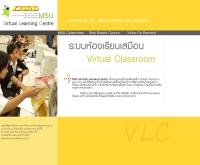 ศูนย์พัฒนาทรัพยากรการศึกษา มหาวิทยาลัยมหาสารคาม - vod.msu.ac.th/virtual_library/Virtual_Index.asp