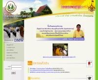 โรงเรียนดงมอนวิทยาคม - school.obec.go.th/dmw/