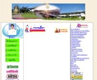 โรงเรียนหนองแวงวิทยาคม  - school.obec.go.th/nongwangwit/