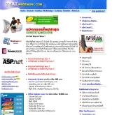 ไทยเว็บเบส - thaiwebbase.com