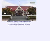 สำนักงานพัฒนาสังคมและสวัสดิการจังหวัดนนทบุรี - geocities.com/nonthaburi_psdwo/nonthaburi