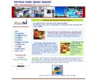 โรงแรม พัทยาปาร์คบีช - pattayapark.com
