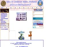 สำนักงานพาณิชย์จังหวัดเพชรบุรี  - moc.go.th/opscenter/pb/mains.html