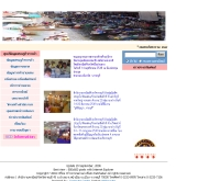 สำนักงานพาณิชย์จังหวัดราชบุรี   - moc.go.th/opscenter/rb/rb_homepage1.htm