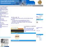 สำนักงานพาณิชย์จังหวัดกาฬสินธุ์ - moc.go.th/opscenter/ks