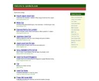 คาร์ล็อกดอทคอม - carslock.com