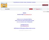 ออลไฮเอนด์เทคโนโลยี - aht.8m.net