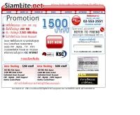 สยามไลท์ดอทเน็ต - siamlite.net