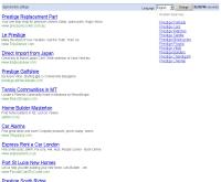บริษัท เพรสทีจ เฮาส์ บิวเดอร์ จำกัด - home-prestige.com
