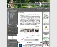 ดีดับบิวไทย - dwthai.com