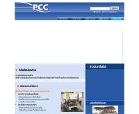 บริษัท พิบูลย์คอนกรีต จำกัด - pcc-concrete.co.th
