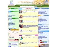 กองทุนสำรองเลี้ยงชีพ - thaipvd.com