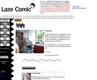 เลซ คอมมิค - anisl.0catch.com