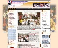 สมาคมกีฬาหมากล้อมแห่งประเทศไทย - pr7eleven.com/go